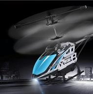 空拍機 遙控飛機兒童直升機小型防撞耐摔迷你無人機飛行器小學生玩具男孩