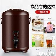 商用奶茶桶304不銹鋼冷熱雙層保溫保冷湯飲料咖啡茶水豆漿桶10L