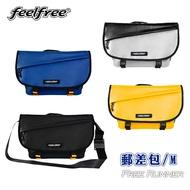 【露營趣 】Feelfree M 郵差包 防水袋 防水包 斜背包 戶外防水 生活防水 附背帶