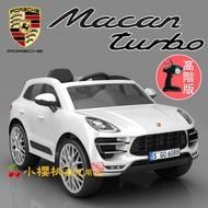 保時捷Porsche Macan turbo原廠授權雙驅兒童電動車【高階版-白色】