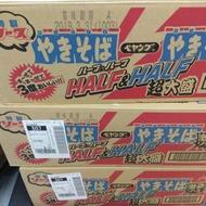 X免運費激降!♥1/25回國現貨~日本peyoung超大盛MAX 辣炒泡麵 爆辣泡麵235g ♥$1,192元/8盒一組