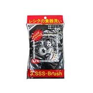 韓國 食器專用 3SSS Brush 萬用菜瓜布 拋光*3入【特價】異國精品