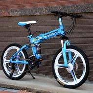 20寸24/27變速兒童男女式一體輪雙減震碟剎越野折疊山地車自行車