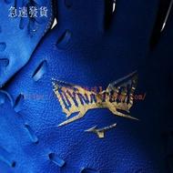 新店五折 棒球手套 投手手套 壘球手套 美國進口美津濃MIZUNO兒童少年用真皮棒壘球通用手套