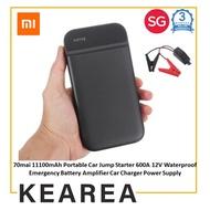 Xiaomi 70mai 11100mAh Portable Car Jump Starter 600A 12V Waterproof Emergency Battery Amplifier Car