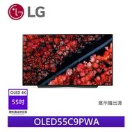 (出清下殺)LG 樂金 55型OLED四規4K HDR智慧物聯網電視 尊爵型 OLED55C9PWA 樂天夏特賣TV