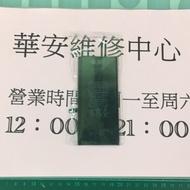 iphone7 plus i7+ 5.5吋  全新原廠電池 電池更換 電池不蓄電 電池膨脹維修專用零件