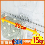 【完美主義】新魔力霧面無痕貼系列-304大毛巾掛架304不鏽鋼材質(-搶購)