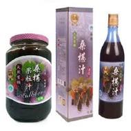 【花蓮桑椹】桑椹原汁+桑椹果粒汁(共12瓶)