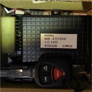 HONDA K8 CIVIC 專用(免剪線)直上防盜器