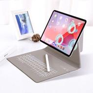 【送滑鼠】蘋果iPad Pro11英寸鍵盤保護套2019新款10.2寸Air2平板電腦por9.7藍芽包10.5殼網紅mini5皮套mini4