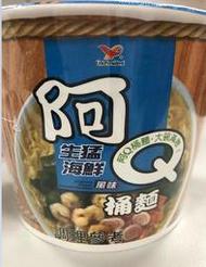 阿Q桶麵-生猛海鮮 風味(12碗/箱)【超商取貨 限購1箱】