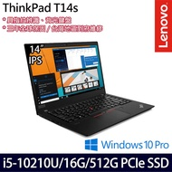 Lenovo聯想 ThinkPad T14s 20T0S16T00 14吋商務筆電 (i5-10210U/16G/512GB PCIe SSD/Win10 Pro/三年到府維修)