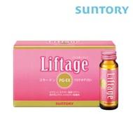 【三得利suntory】Liftage麗芙緹PG-EX (10瓶/盒)