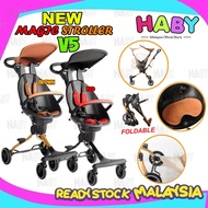 🎊10.10 SALE🎊 HABY Kids V5/V3 Ultra Lightweight Foldable Portable 2 Way Magic Stroller