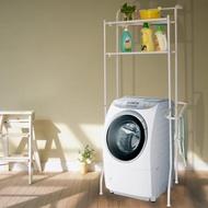 【生活King】洗衣機架/浴室架/馬桶架(均可)