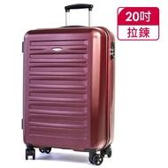 【EMINENT 雅仕】萬國簡約知性風20吋行李箱(URA-KG89-20)