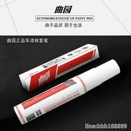 夯貨折扣!適用于豐田漢蘭達八代凱美瑞卡羅拉雷凌珍珠白超級白黑色補漆筆