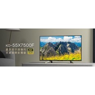 SONY  BRAVIA 系列電視 KD-55X7500F