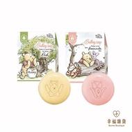 Minibee 迪士尼 (小熊維尼/粉紅小豬)沐浴皂80g【Bonne boutique 幸福的店】