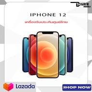 Apple iPhone 12 (Model TH) เครื่องศูนย์ไทย พร้อมส่ง