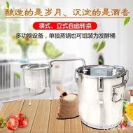 小型蒸餾水純露機 白酒釀酒設備 家用發酵桶 白蘭地釀酒機JA7382