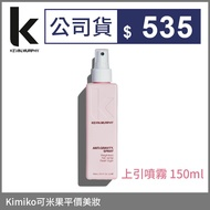Kevin. Murphy Kevin Murphy - Styling And Eye Spray 150 ml
