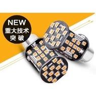 1156 方向燈倒車燈防錯報解碼 LED 防快閃 60晶 免用 電阻 繼電器 LIVINA 專用歪腳