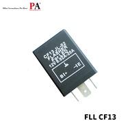 【可調式】3PIN 防快閃 LED 方向燈 繼電器 閃光器Honda Accord K5 K7 K9 雅哥 本田