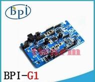 德源 含稅 香蕉派 Banana PI G1 (BPI-G1) WIFI,藍牙,Zigbee 3合1 智能家居開發板
