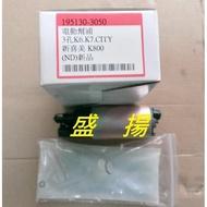 盛揚 本田 HONDA K6/K7/K8 CITY 全新 汽油泵浦(含濾網) 日本製 DENSO