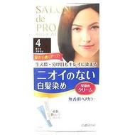 日本DARIYA 塔莉雅 SALON de PRO 沙龍級染髮劑 【3.4.5.6號】 專品藥局
