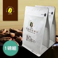 【KS冠盛黃金曼特寧咖啡】黃金曼特寧咖啡(黃金曼特寧  咖啡豆 黃金曼特寧咖啡)