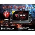 『高雄程傑電腦』MSI 微星 GE62MVR 7RG-005TW 15.6吋 i7-7700HQ GTX1070