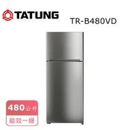 【TATUNG 大同】 480L雙門變頻冰箱 TR-B480VD 含基本安裝+免樓層費