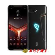 ASUS ROG Phone 2 12GB / 512GB ZS660KL ROG Phone II