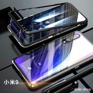 【Didoshop】小米9 雙面鋼化玻璃磁吸式手機殼 手機保護殼(WK039)