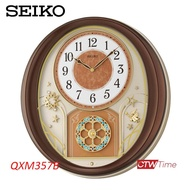 ส่งฟรี!! Seiko Melody in Motion Analogue Wall Clock นาฬิกาแขวน รุ่น QXM357B