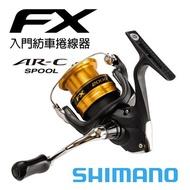 公司貨 日本版 SHIMANO 19年 FX 紡車 捲線器 磯釣 岸邊 海釣場 小搞搞 路亞 可加購 DUEL PE線