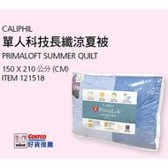 ❤ COSTCO 》Caliphil PrimaLoft 長纖涼夏被 150 X 210 公分《 好市多 嗨 CP 》