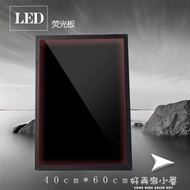 黑板白板-60X40LED電子熒光板 手寫板 廣告發光黑板留言板好再來小屋 NMS