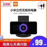 (臻品下殺)xiaomi/小米 小米立式無線充電器20W快充小米立式風冷版30W正品