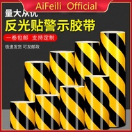 Reflective sticker warning sign reflective film warning tape positioning sticker reflective tape safety passage ground wire sticker