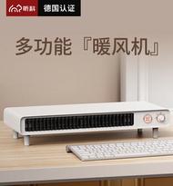 【暖冬钜惠 免運】昕科辦公室桌面暖氣取暖器usb暖風機小型靜音電暖電熱器風扇神器 年貨節預購