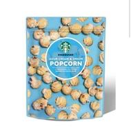 🌟星巴克🌟酸奶爆米花(小)、焦糖咖啡爆米花