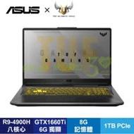 ASUS TUF Gaming A17 FA706IU-0091A4900H 幻影灰華碩薄邊框軍規電競筆電/R9-4900H/GTX1660Ti 6G/8G/1TB PCIe/17.3吋FHD 120