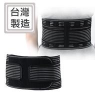 【Fe Li 飛力醫療】HA系列 專業6.5吋竹碳護腰-加強型(H01-醫材字號)