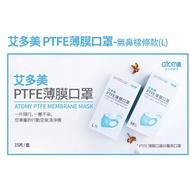 🐻艾多美PTFE薄膜口罩(L號)