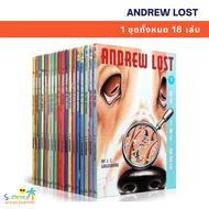 Andrew Lost (18 books) Paperback หนังสือภาษาอังกฤษสำหรับเด็ก - (18 books) paperback, English books for children