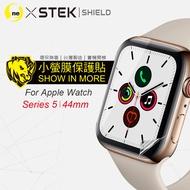 O-ONE旗艦店 小螢膜 Apple Watch 系列共用 44mm 滿版全膠螢幕保護貼超跑包膜頂級原料犀牛皮 磨砂霧面 一組兩入